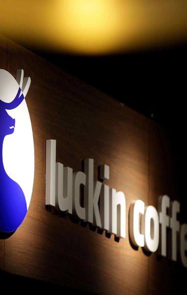 ▷ LUCKIN COFFEE y el Fenómeno Marketing de la Noche a la Mañana