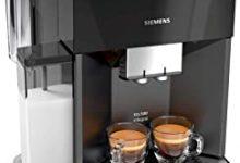 Cafetera AutomáticaIntegral Siemens