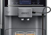 Cafetera Expresso Superautomática Titanio Siemens
