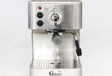 Máquina de café Espresso kaige