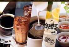 Cafetera Inteligente programable LON